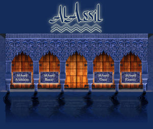 Logo Al Assil Arabians